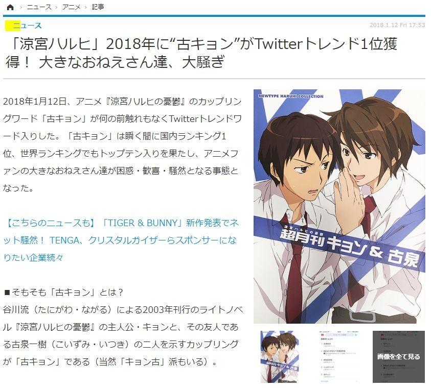 f:id:ishijimaeiwa:20180627030712j:plain