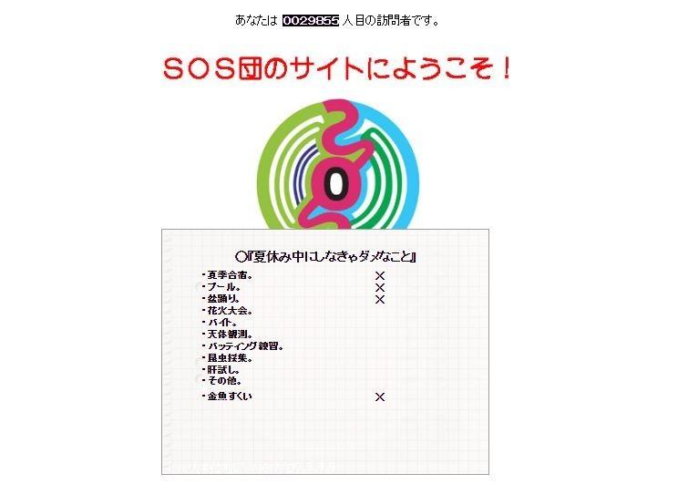 f:id:ishijimaeiwa:20180819061030j:plain