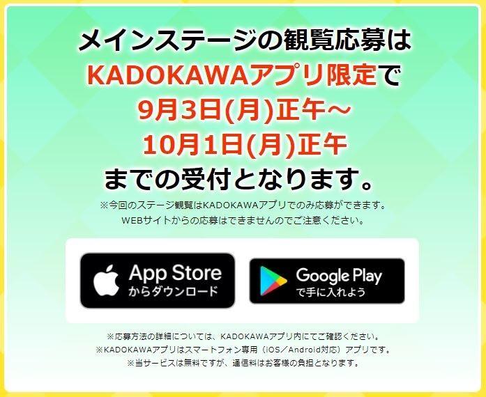 f:id:ishijimaeiwa:20180827185230j:plain