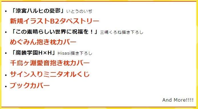 f:id:ishijimaeiwa:20180827190758j:plain