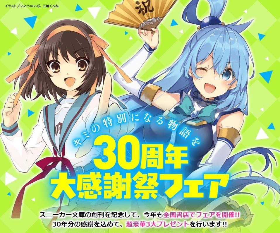 f:id:ishijimaeiwa:20180925165558j:plain