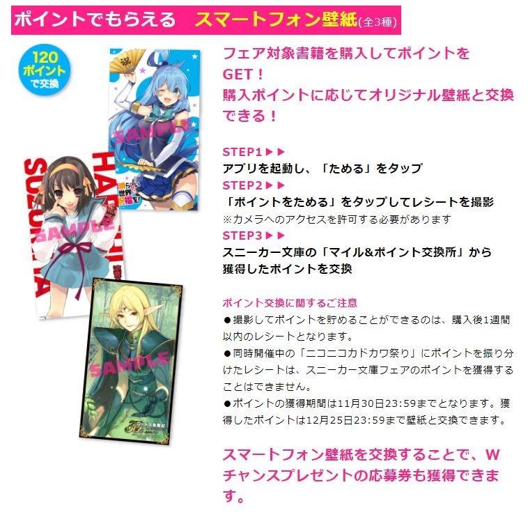 f:id:ishijimaeiwa:20180925165720j:plain