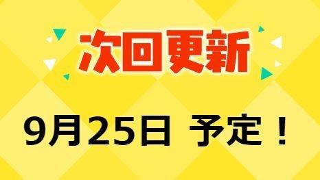 f:id:ishijimaeiwa:20180925170742j:plain