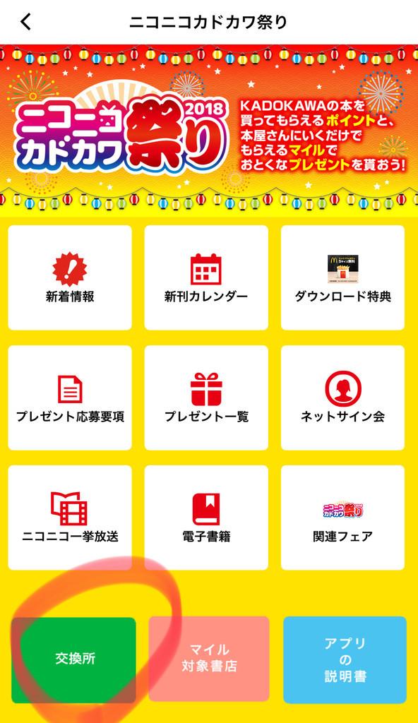 f:id:ishijimaeiwa:20181002113025j:plain