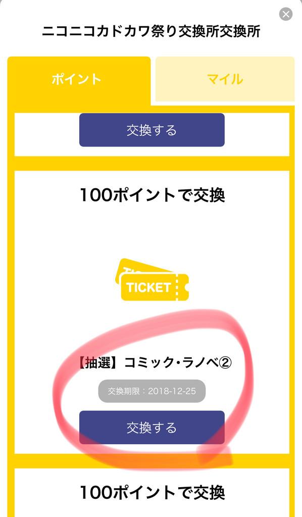 f:id:ishijimaeiwa:20181002113239j:plain