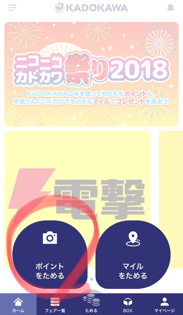 f:id:ishijimaeiwa:20181002114054j:plain