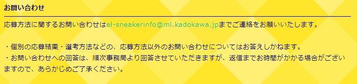 f:id:ishijimaeiwa:20181027021939j:plain