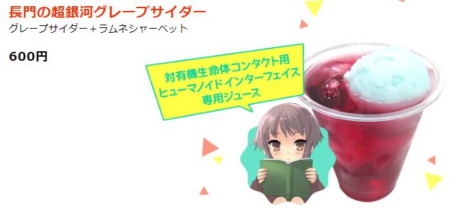 f:id:ishijimaeiwa:20181030013535p:plain
