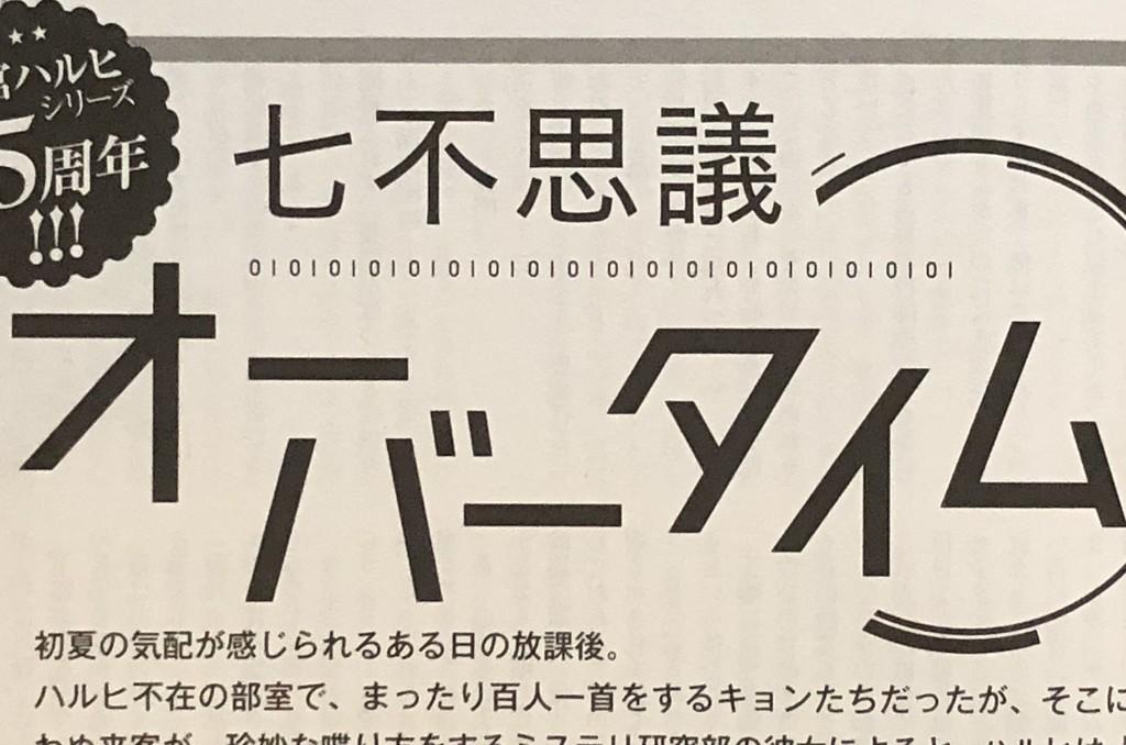 f:id:ishijimaeiwa:20181101173206j:plain