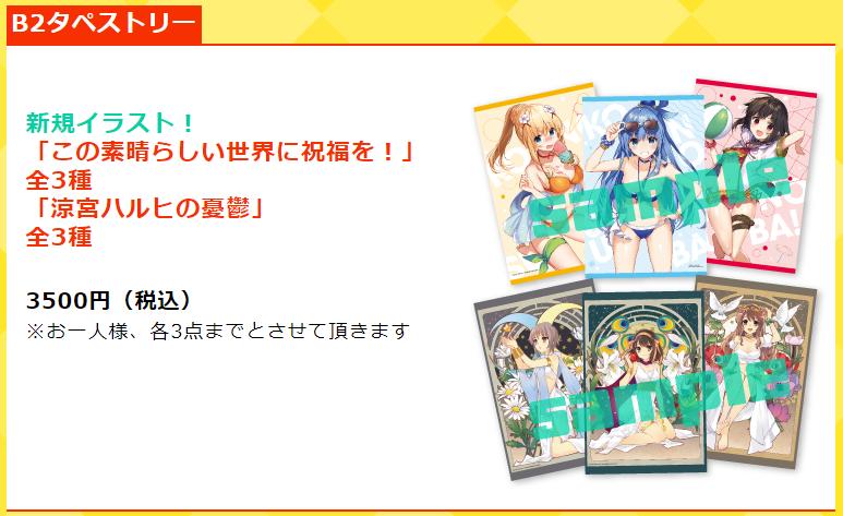 f:id:ishijimaeiwa:20181107111827p:plain