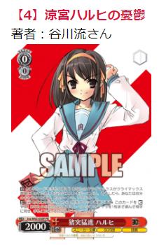 f:id:ishijimaeiwa:20190502142146p:plain