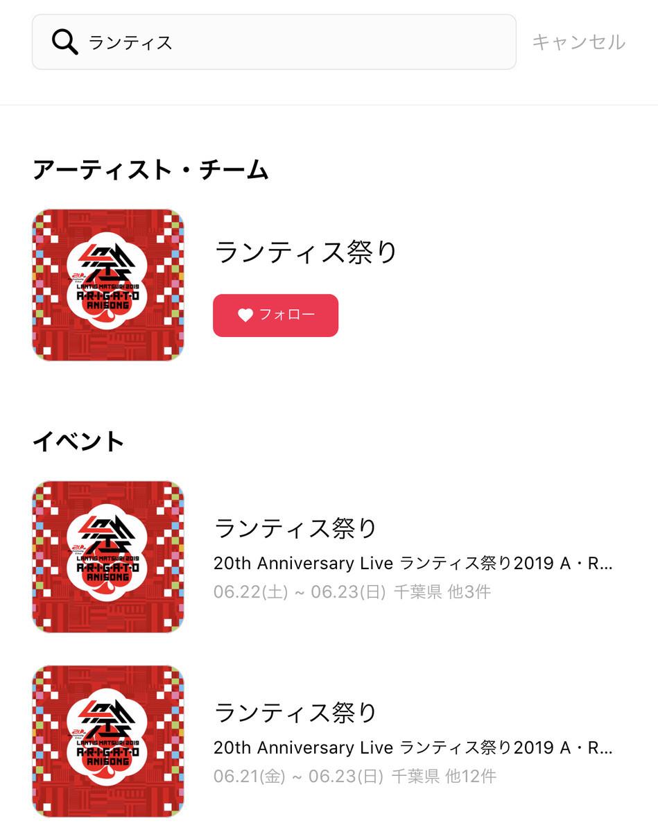 f:id:ishijimaeiwa:20190611231402j:plain