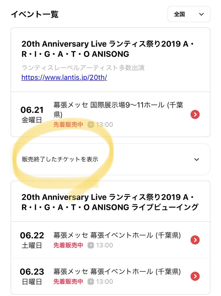 f:id:ishijimaeiwa:20190611231505j:plain