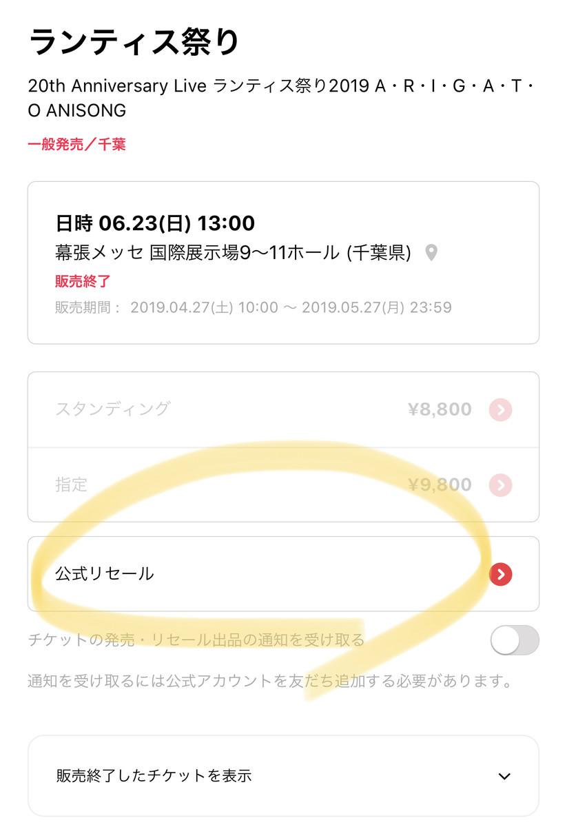 f:id:ishijimaeiwa:20190611231757j:plain