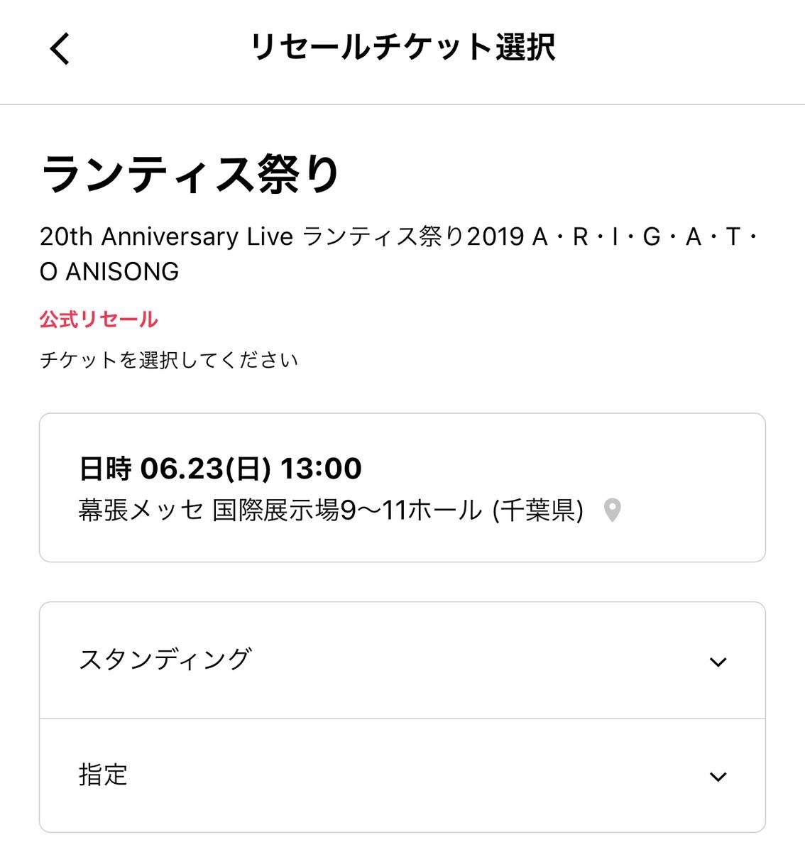 f:id:ishijimaeiwa:20190611232214j:plain