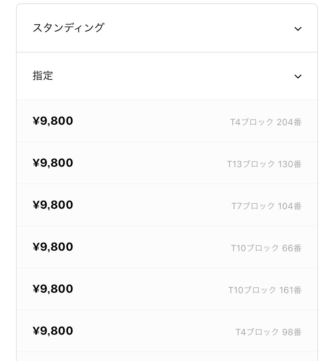 f:id:ishijimaeiwa:20190611232426j:plain