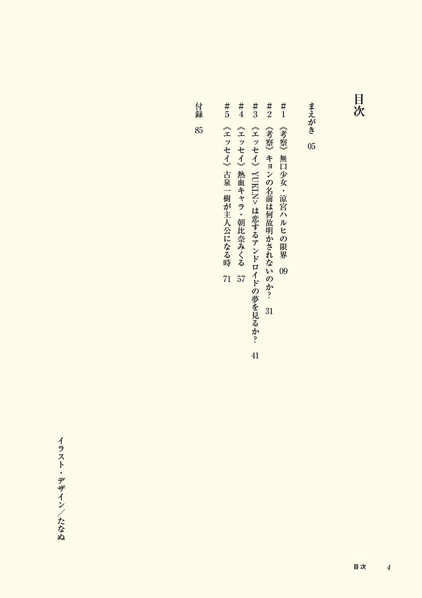 f:id:ishijimaeiwa:20190627015252p:plain