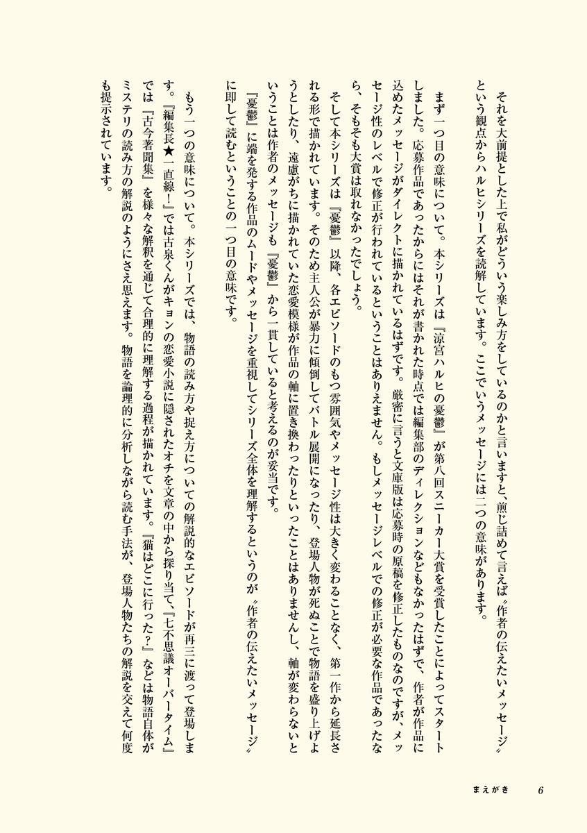 f:id:ishijimaeiwa:20190627015323p:plain