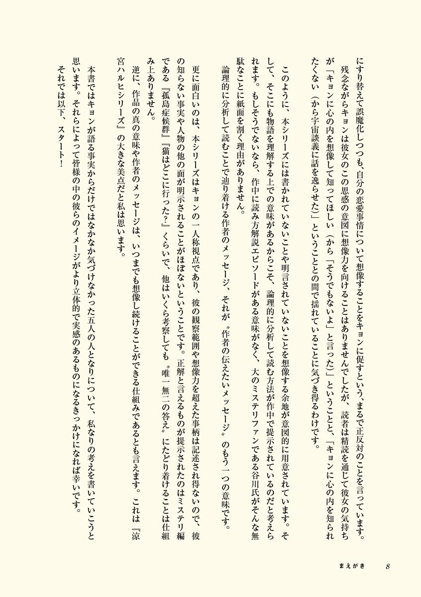 f:id:ishijimaeiwa:20190627015348p:plain