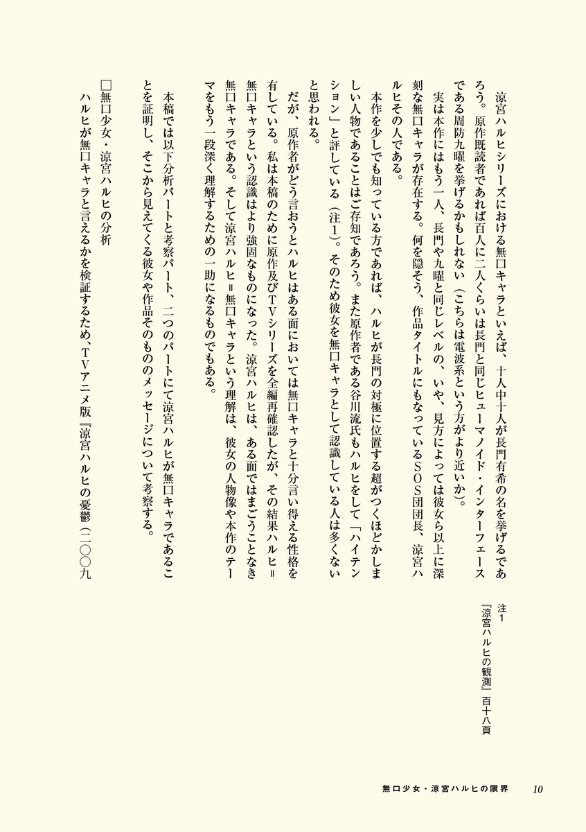 f:id:ishijimaeiwa:20190627015707p:plain