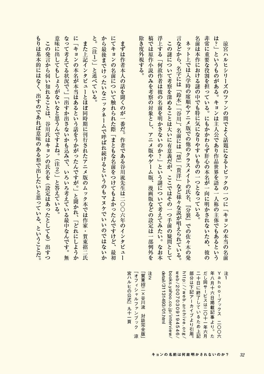 f:id:ishijimaeiwa:20190627015943p:plain