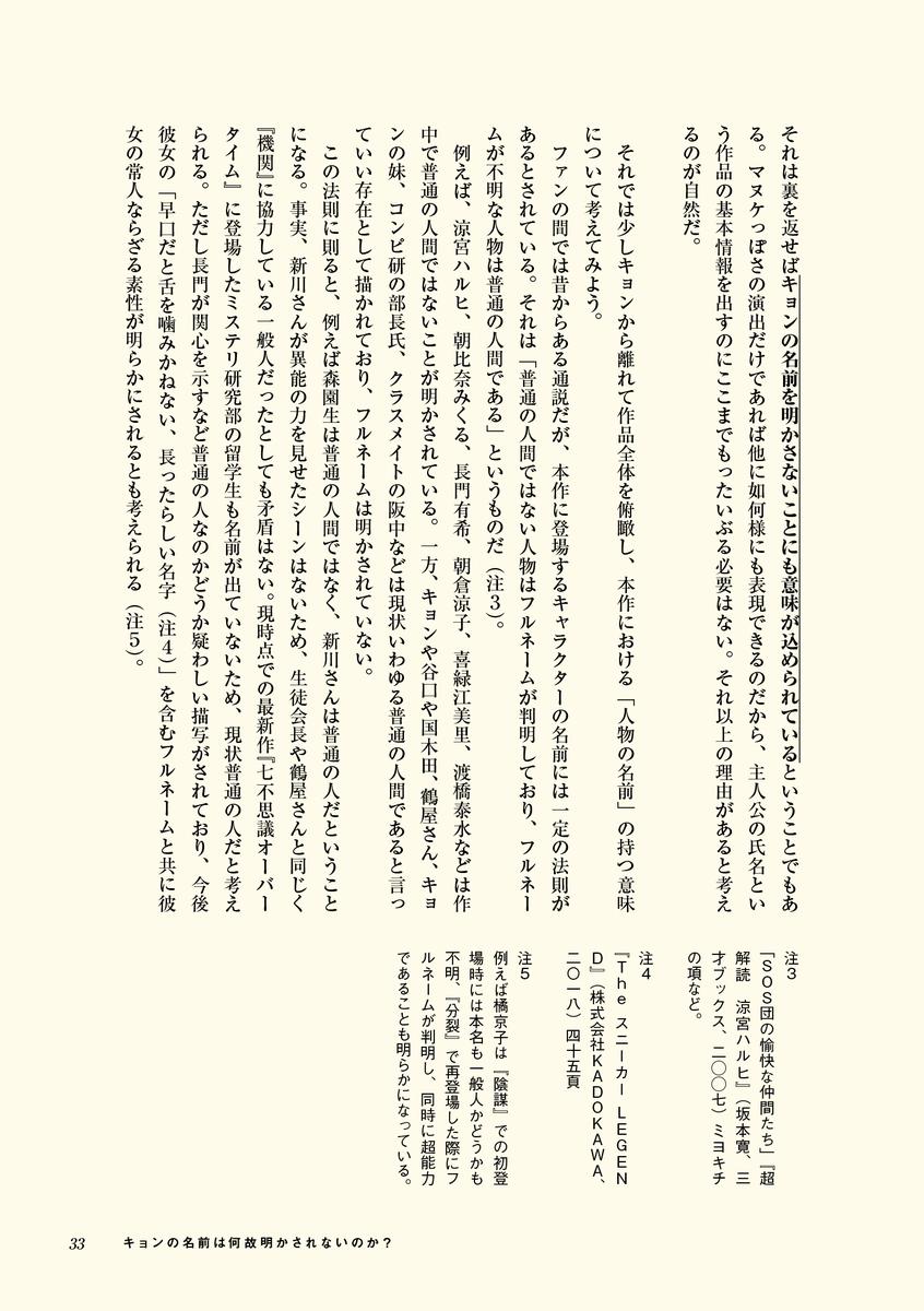 f:id:ishijimaeiwa:20190627020018p:plain