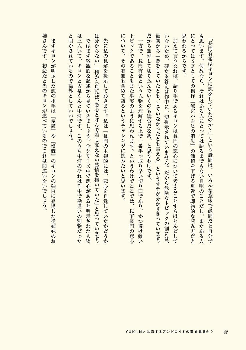 f:id:ishijimaeiwa:20190627020229p:plain