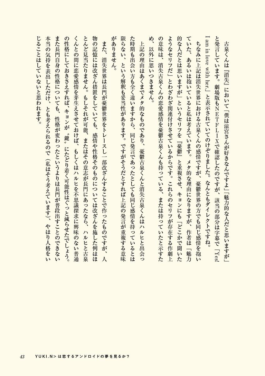 f:id:ishijimaeiwa:20190627020247p:plain