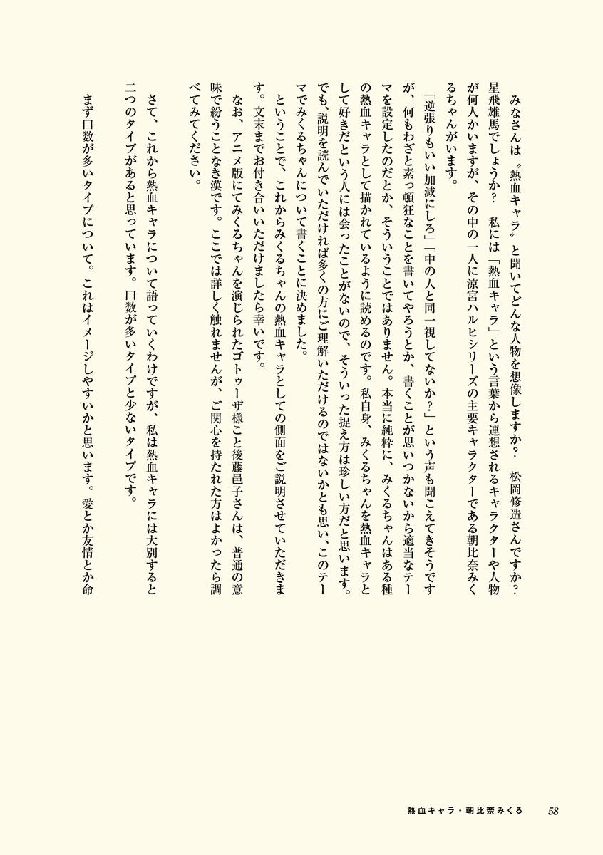 f:id:ishijimaeiwa:20190627020344p:plain
