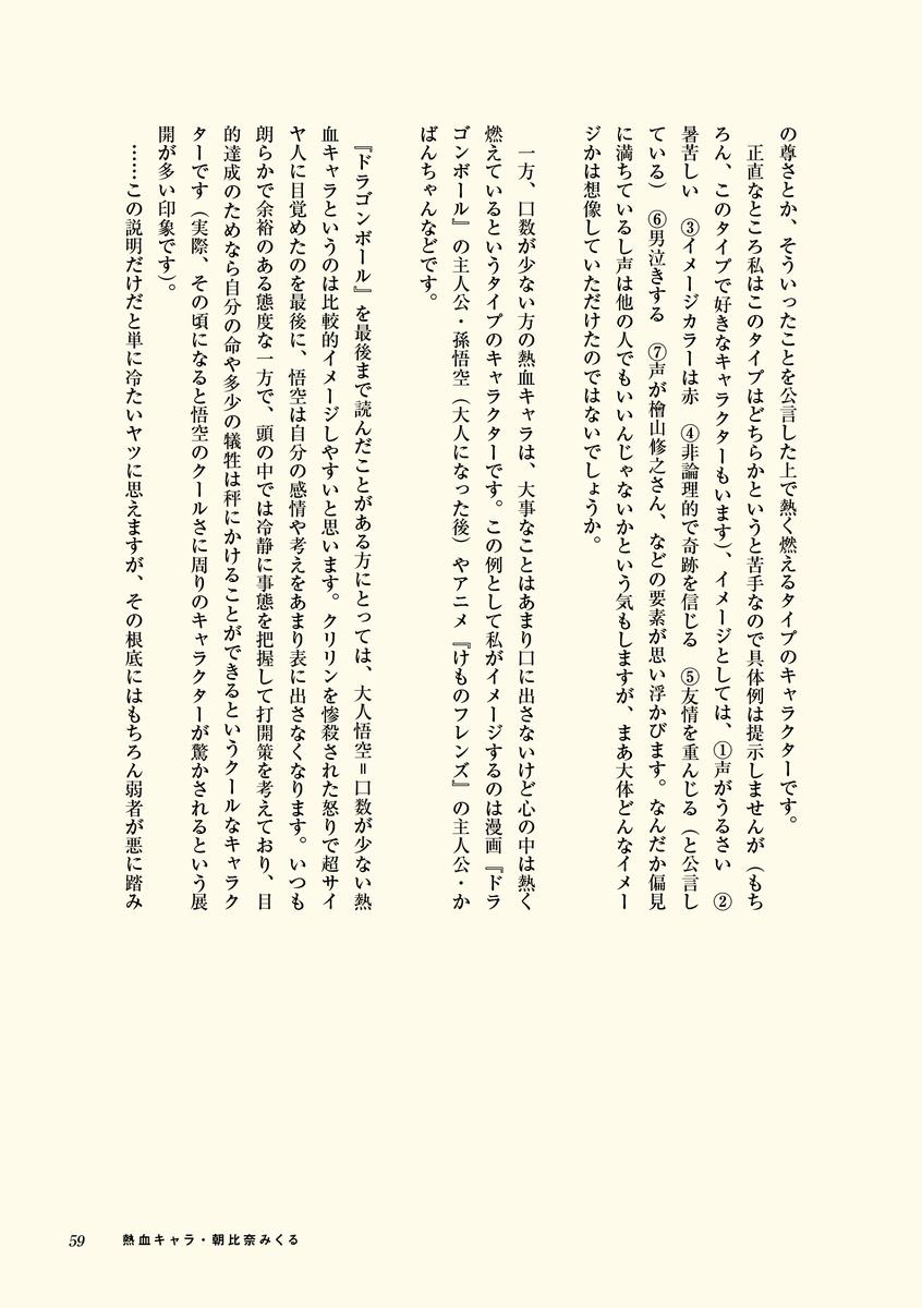 f:id:ishijimaeiwa:20190627020402p:plain