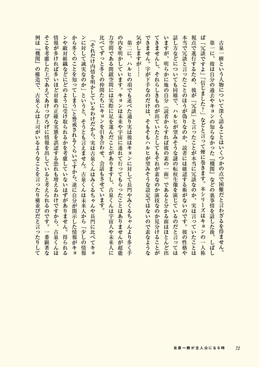 f:id:ishijimaeiwa:20190627020452p:plain