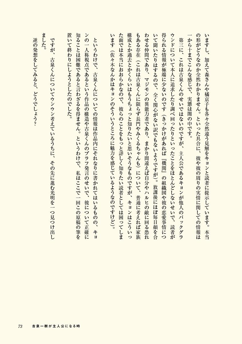 f:id:ishijimaeiwa:20190627020515p:plain