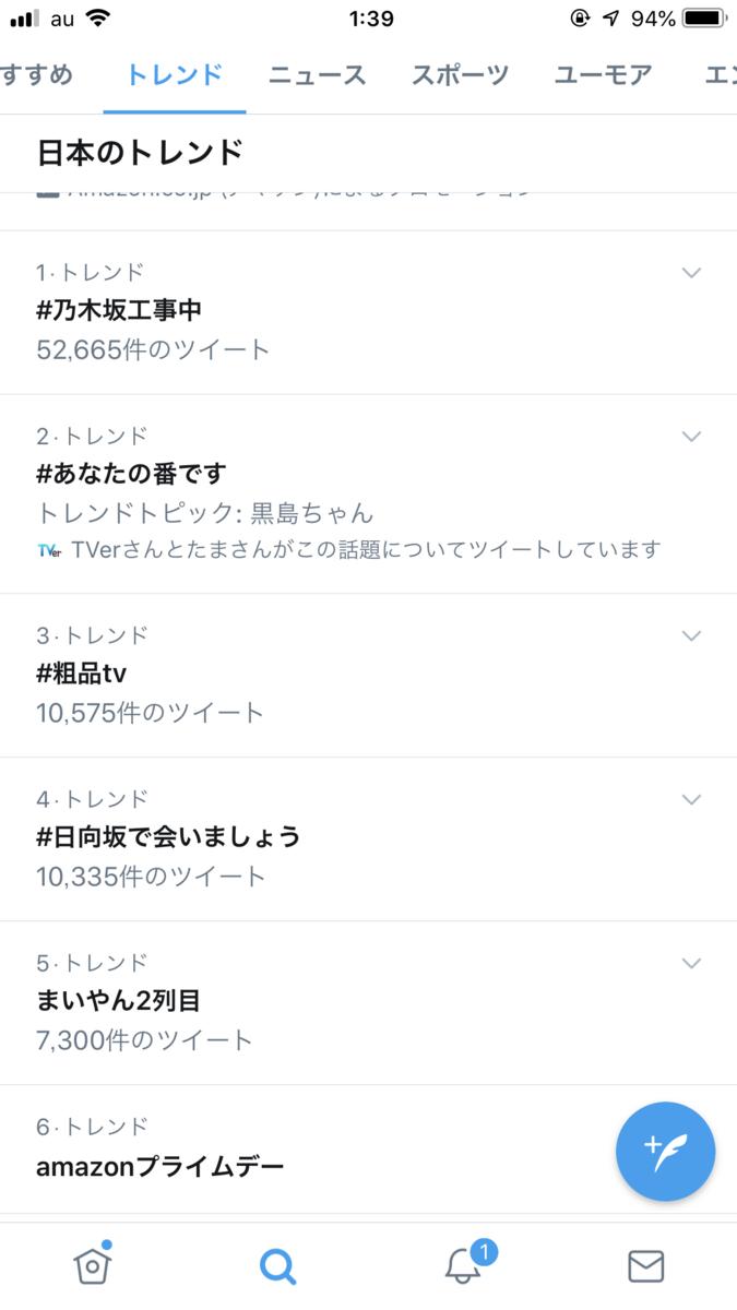 f:id:ishijimaeiwa:20190715132223p:plain