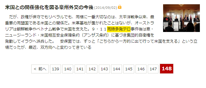 f:id:ishijimaeiwa:20190830104648p:plain