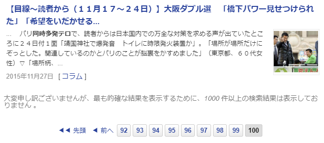 f:id:ishijimaeiwa:20190830105049p:plain