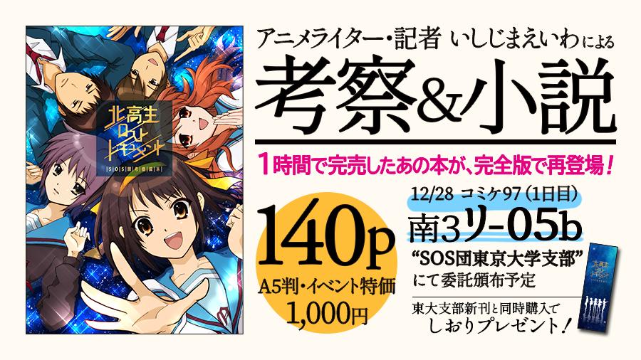 f:id:ishijimaeiwa:20191205135737p:plain