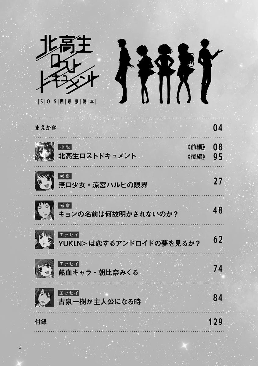 f:id:ishijimaeiwa:20191205154052p:plain