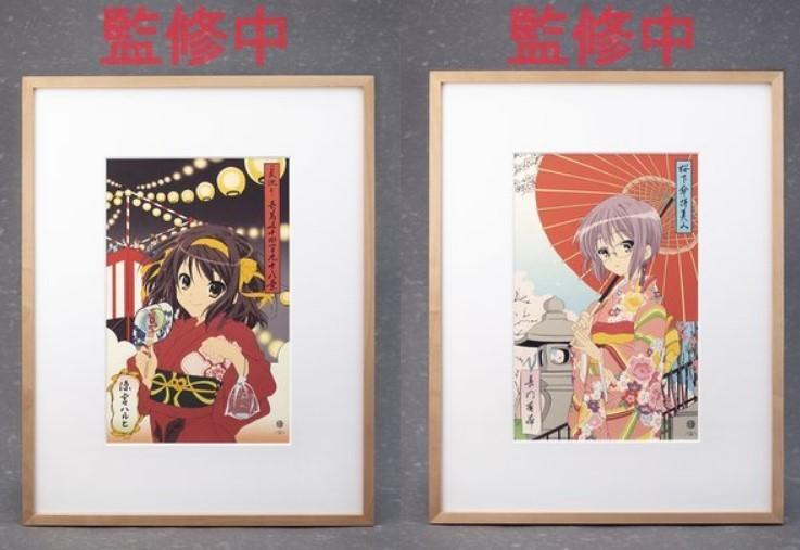 f:id:ishijimaeiwa:20200803231625j:plain