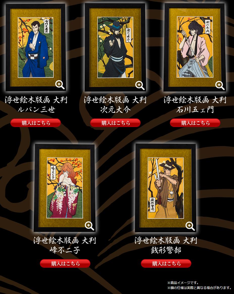 f:id:ishijimaeiwa:20200803235001p:plain