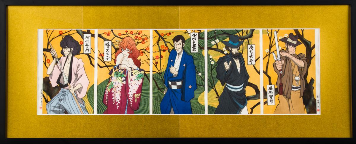 f:id:ishijimaeiwa:20200803235858p:plain