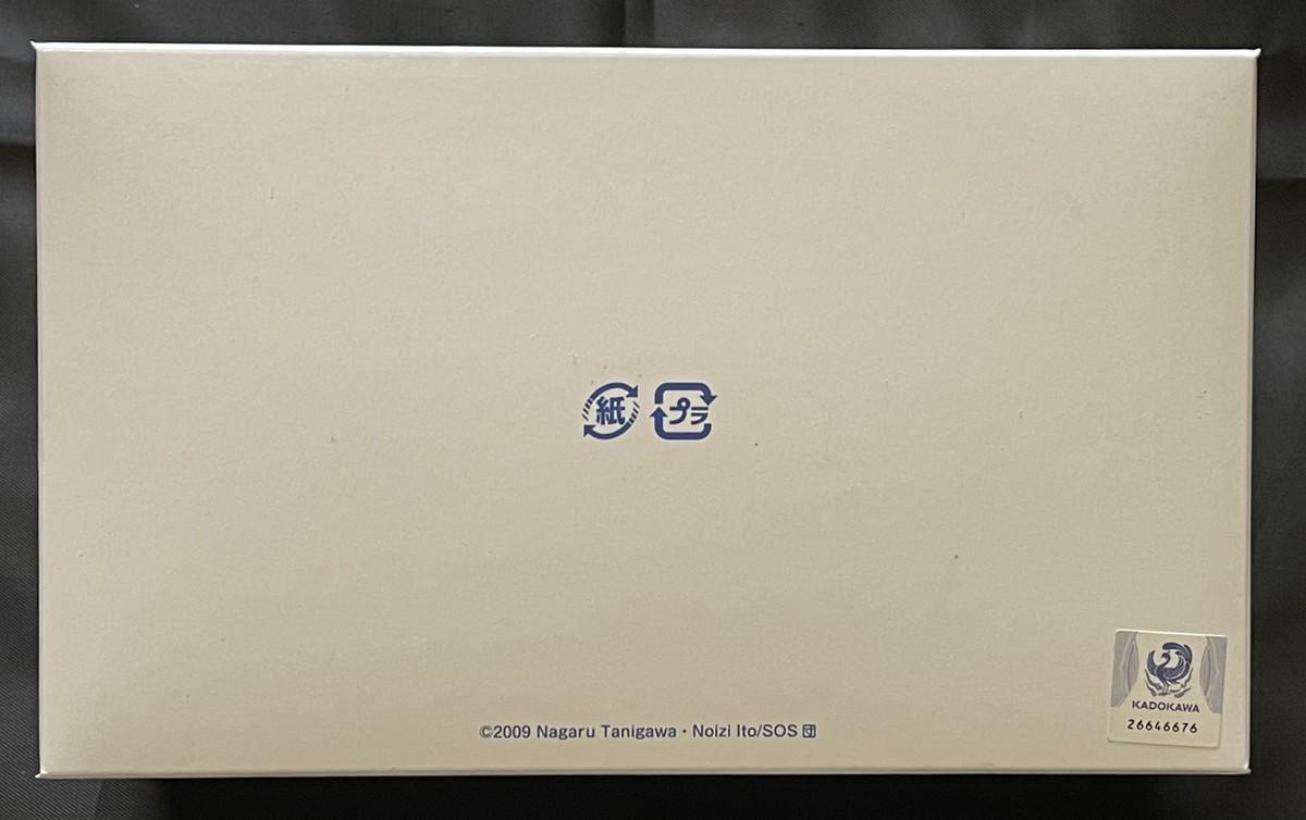 f:id:ishijimaeiwa:20210524155332j:plain