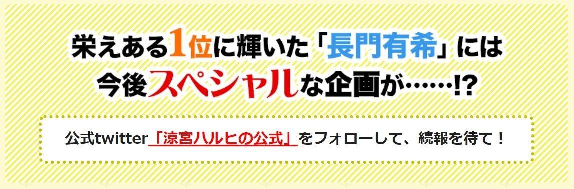 f:id:ishijimaeiwa:20210602201252j:plain