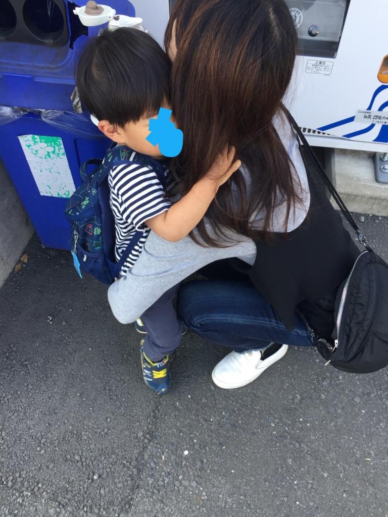 f:id:ishijiro2:20170519073448j:plain
