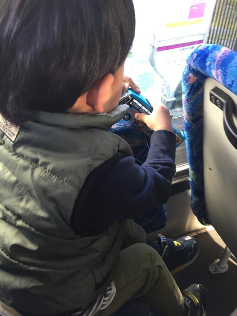 f:id:ishijiro2:20171106080509j:plain