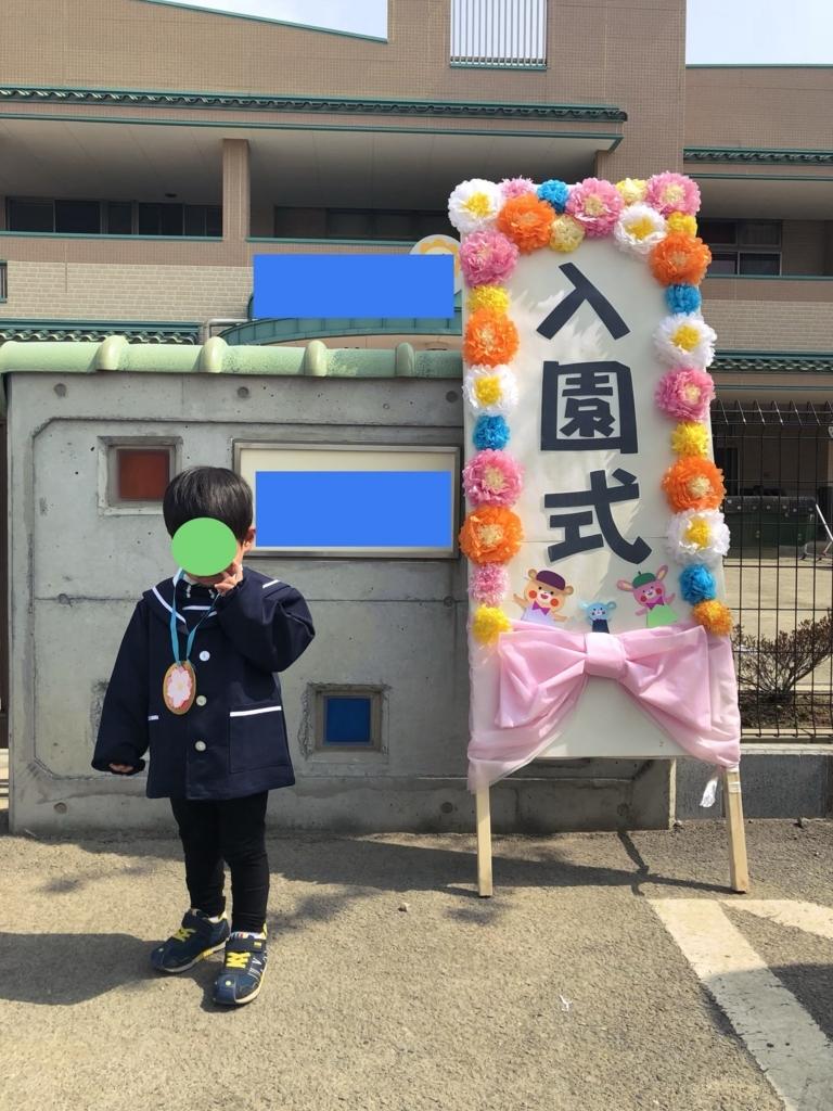 f:id:ishijiro2:20180403071955j:plain