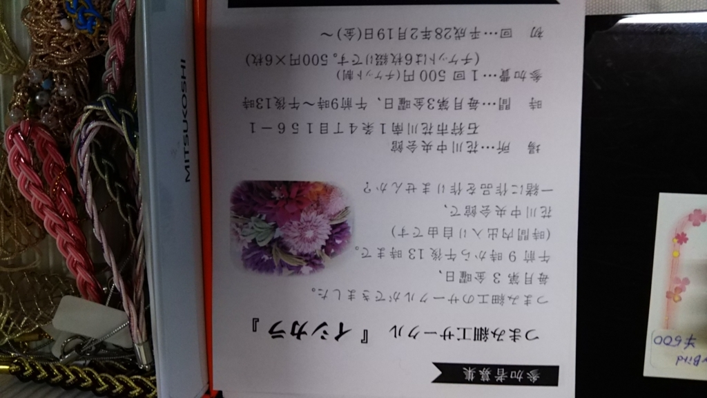 f:id:ishikara:20180304194540j:plain