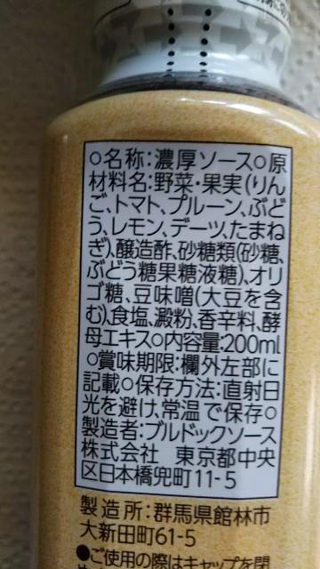 f:id:ishikara:20180313135159j:plain