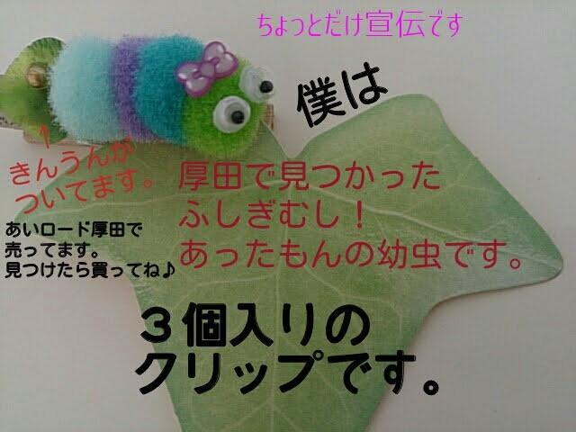 f:id:ishikara:20180418225835j:image