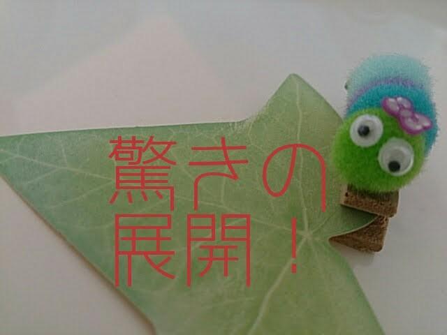 f:id:ishikara:20180418230110j:image