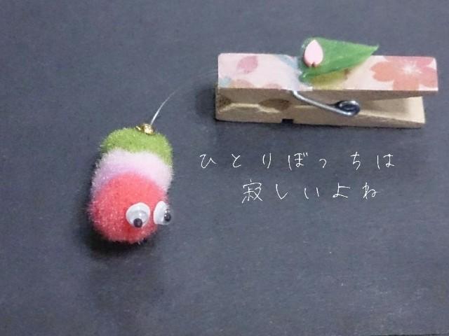 f:id:ishikara:20180419232711j:image